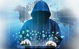 Неизвестные хакнули сайт Минэнерго и требуют биткоин