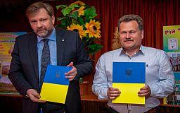 ЮГОК направит 3,5 миллиона гривен на развитие Новолатовской объединенной громады