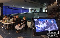 Фильм о душераздирающей трагедии украинского народа показывают сегодня в Кривом Роге
