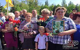 Криворожане возлагают цветы к памятнику ликвидаторам аварии на ЧАЭС