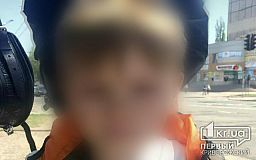 В Кривом Роге мальчик 4-х лет сбежал из детсада и отправился к бабушке