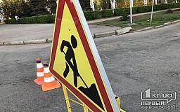 В Кривом Роге ограничат движение автомобилей из-за ремонта возле монумента