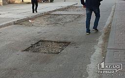Внутриквартальные дороги Кривого Рога дождались «латания»
