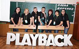 В Кривой Рог впервые слетелись «белые вороны» образования со всей Украины