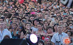 Козловского, Сердючку и других артистов просят не приезжать в Кривой Рог на День города