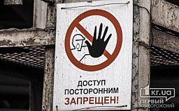 Доменная печь №9 остановлена, люди в безопасности, - официально о ситуации на АрселорМиттал Кривой Рог