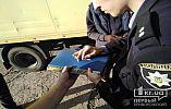 Криворожанин с наркотиками пытался скрыться от полиции на территории овощного рынка