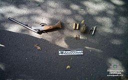 С «обрезом» и гранатой в Кривом Роге задержали ранее судимого горожанина