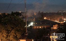 В Кривом Роге горела стихийная свалка (ОБНОВЛЕНО)