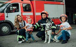 Криворожские спасатели собирают лайки на семейном конкурсе