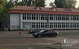 Протягом літа у Кривому Розі в ДТП постраждали десятки дітей