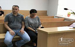 Оглашение обвинительного акта Кудрявцевым перенесли из-за отсутствия адвоката бабушки Менго