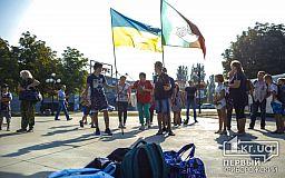 Криворожские дети военнослужащих и переселенцев провели последний день лета на берегу Зеленодольского водохранилища