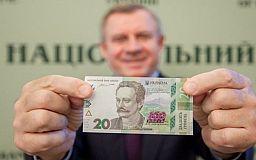 Украинцам не придется менять старые «двадцатки» на новые