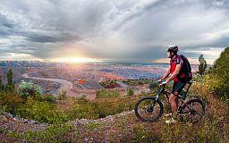 Так Кривой Рог еще не катал: в эту субботу велосипедисты со всей Украины будут покорять «марсианские пустыни Кривбасса»