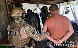 У криворожанина изъяли наркотиков на четверть миллиона гривен