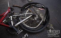 Во время веломарафона в Кривом Роге травмировались двое спортсменов
