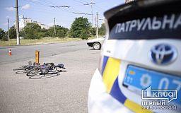 Под колеса авто в Кривом Роге попал пенсионер