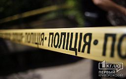 Ножом по горлу: в спальном районе Кривого Рога убили мужчину