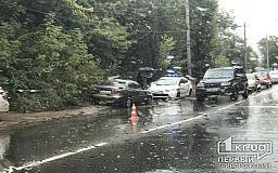 В ДТП на мокрой дороге в Кривом Роге обошлось без пострадавших