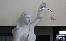 Криворожский горсовет обвиняют в бездействии