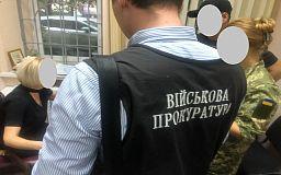 Депутата облсовета Днепра задержали за взяточничество