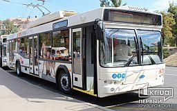 Троллейбус №8 в Кривом Роге будет ездить через ж\д вокзал