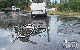 На перекрестке в Кривом Роге легковушка сбила велосипедистку