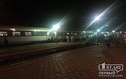 Интерсити Киев-Кривой Рог поломался и опоздал на два часа, - пассажиры