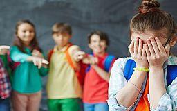 Якщо вчителі не можуть дати раду булінгу у школі – звертайтеся із заявою до поліції