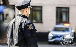 После 4-х месяцев учебы в Кривом Роге патрульные приняли присягу на верность народу Украины