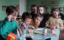 Дети, у которых не было семьи, будут воспитываться в Америке, Италии и Аргентине, - ДнепрОГА