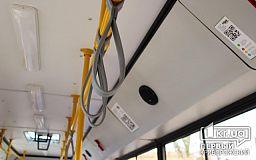 В Кривом Роге заявили, что смогут купить 50 троллейбусов