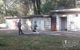 На глазах у криворожских школьников спасатели тушили пожар