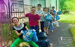 Криворожан приглашают присоединиться к мировой акции во Всемирный день уборки