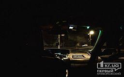 Криворожские службы такси повысили тарифы