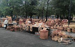 Ярмарка меда, выставки и мастер-классы: деревянный фестиваль в Кривом Роге