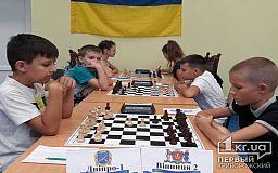 Шах и мат: юные криворожские шахматисты заняли призовые места на чемпионате Украины