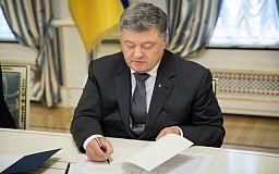 Україна припинила дію Договору про дружбу і співпрацю із Росією