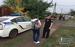 За 2 суток полиция не внесла в ЕРДР ведомости о факте препятствования журналистской деятельности в Надеждовке Криворожского района