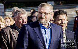 Генпрокурор пытается лишить двух нардепов из Кривого Рога неприкосновенности