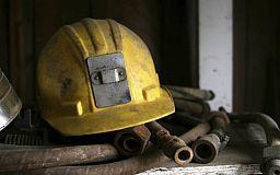 Госкомиссия расследует смертельный случай на одном из предприятий Кривого Рога