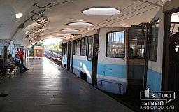Сотни криворожан «застряли» в час пик из-за поломки в скоростном трамвае