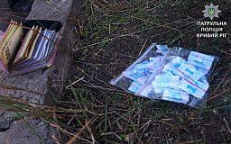 Двое криворожан хранили наркотики «для себя»