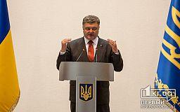 Лише інтеграція України до євроатлантичного простору гарантує мир і безпеку, незалежність України, - Гарант