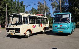 Для жителей Криворожского района запустили новый автобусный маршрут