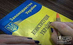 Верховная Рада поддержала проект изменений в Конституции Украины относительно курса в ЕС и НАТО