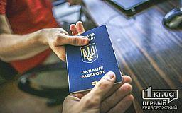 В Украине выдадут десятимиллионный биометрический паспорт