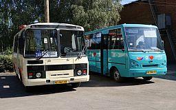 График движения нового автобусного маршрута в Криворожском районе