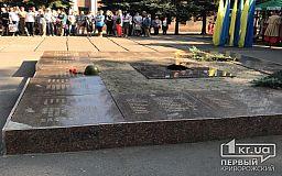 Криворіжці вшанували пам'ять героїв-підпільників